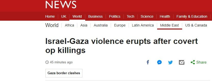 BBC Gaza Violence.jpg