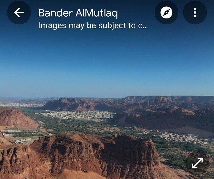 Screenshot_20210421-151221_Maps.jpg